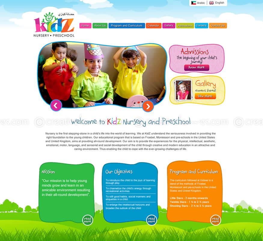 Kerala freelance website design for Nursery Preschool